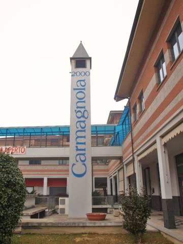 Ufficio / Studio in vendita a Carmagnola, 1 locali, prezzo € 171.000 | CambioCasa.it