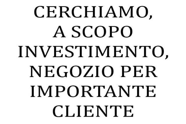 Negozio / Locale in vendita a Bologna, 1 locali, zona Zona: 1 . Centro Storico, Trattative riservate | CambioCasa.it