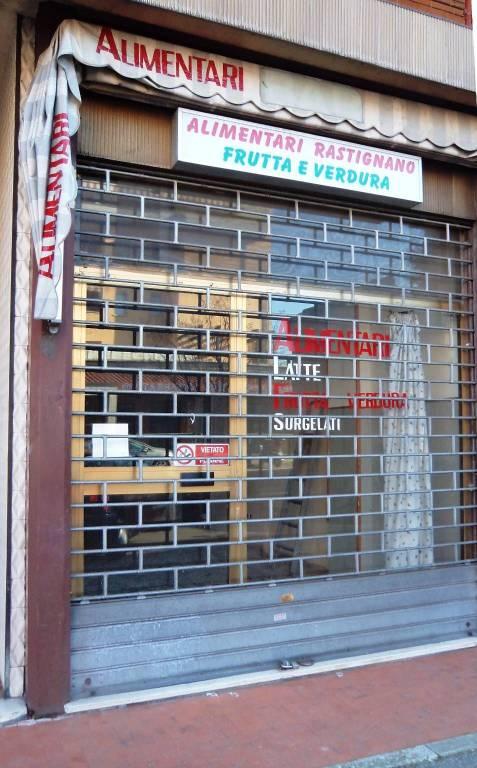 Negozio-locale in Vendita a Pianoro Centro: 2 locali, 65 mq