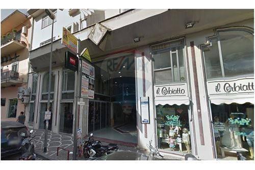 negozio Altro in Vendita a Marano Di Napoli