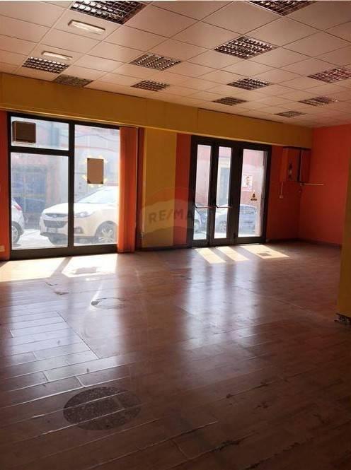 S. G. Galermo/ Etna Bar bottega due luci 1007-53 Rif. 8135215