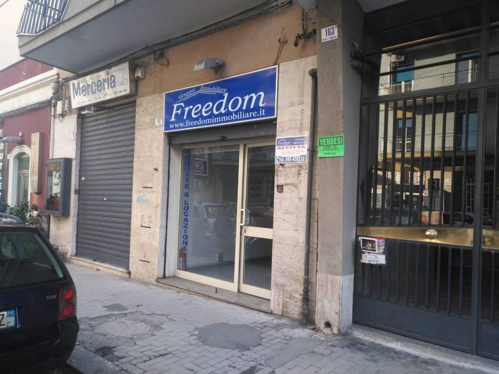 Negozio-locale in Affitto a Catania Centro: 1 locali, 25 mq