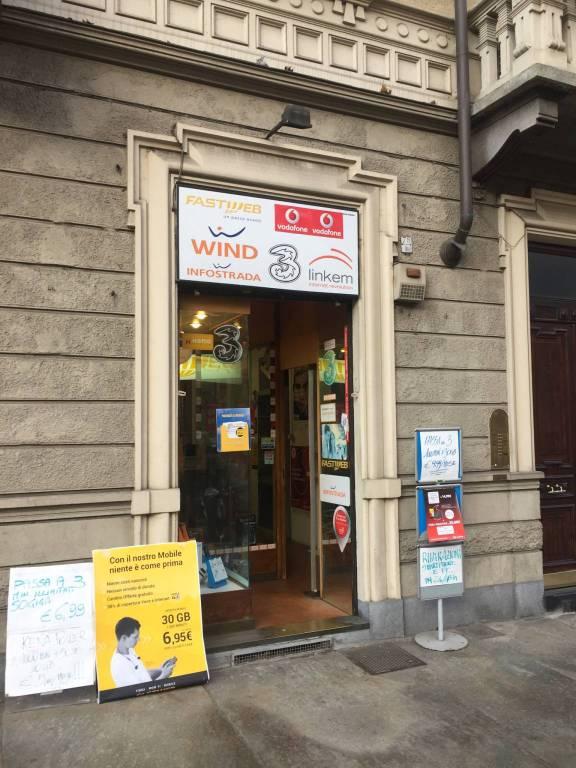 Negozio in affitto Zona Vanchiglia, Regio Parco - corso Regina Margherita 78/D Torino