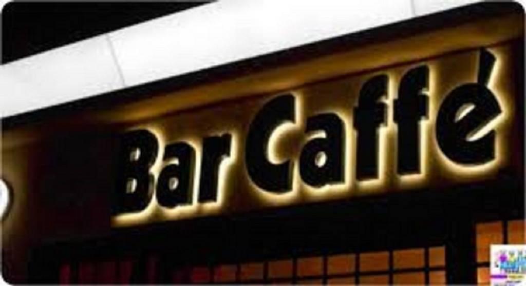 Bar in vendita a Iseo, 3 locali, prezzo € 220.000 | PortaleAgenzieImmobiliari.it